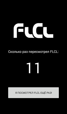 FLCLapp