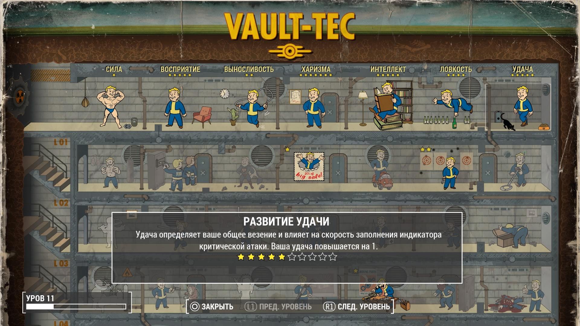 Fallout 4_20160228232022